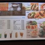 cafe & 創作居酒屋 JIN - ドリンクメニュー