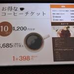 cafe & 創作居酒屋 JIN - メニュー