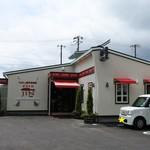 cafe & 創作居酒屋 JIN - お店の外観