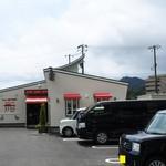 cafe & 創作居酒屋 JIN - お店の外観(右手奥に新宮市立医療センター)