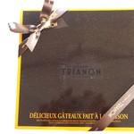 トリアノン - トリアノンさん・ガレット&クッキーのパッケージ