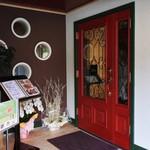 cafe & 創作居酒屋 JIN - お店の入口