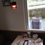 cafe & 創作居酒屋 JIN - 店内の雰囲気