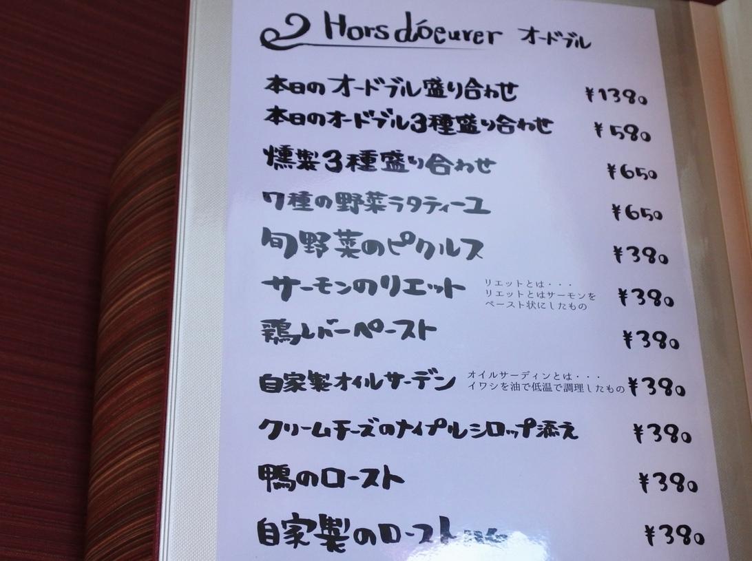 cafe & 創作居酒屋 JIN 新宮店