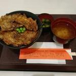 豚丼のぶたはげ - 豚丼 肉4枚 ¥1020