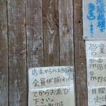 54961102 - (2016.8.18)外観