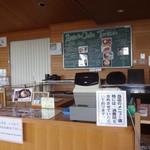 ごまさんスカイタワー - レジ