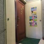 54966917 - 峨嵋山(出入口)