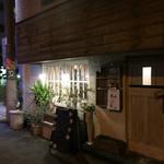 洋食屋 - 入口