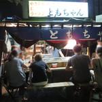 ともちゃん - 創業30年以上になる老舗の人気屋台です。