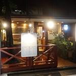霞舫飯店 -