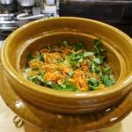 酒斎 伊とう - あさりと桜海老の土鍋炊き込みご飯