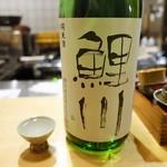 酒斎 伊とう - 日本酒