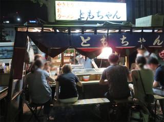 屋台ともちゃん - 創業30年以上になる老舗の人気屋台です。