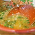 えびそば一幻 - スープ