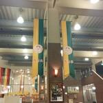 名古屋ビール園 浩養園 - たかーい天井は開放感にあふれています