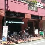 54971824 - 久米川駅の南口から徒歩3分くらい