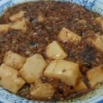 54974720 - 麻婆豆腐