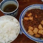54974724 - 麻婆豆腐ランチ