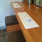 エンターテイ麺ト スタイル ジャンク ストーリー エムアイ レーベル - カウンター4席