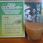 エンターテイ麺ト スタイル ジャンク ストーリー エムアイ レーベル - 食前のスムージー
