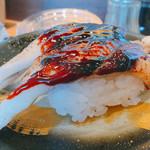 回転寿司 魚河岸 - アナゴ