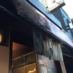 大衆焼肉 ジンギスカン - 外観