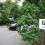 タチカワ カフェ - 駐車場