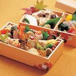魚喜久 - 京弁当(二段)