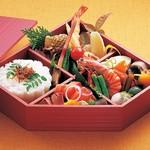 魚喜久 - 京弁当(五角)