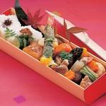 魚喜久 - 京弁当(竹)