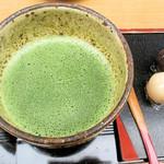 舟和 - あんこ玉とお抹茶