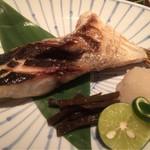 いま井 - カンパチカマ焼き