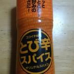 CoCo壱番屋 - とび辛308円