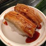 かっぱ寿司 - 穴子2貫で324円