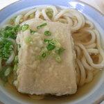 彦江製麺所 - 高野豆腐の天ぷら