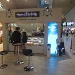 54990514 - JR水戸駅の南北通路にあります。