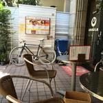 高田馬場1丁目バル ウルスラ -