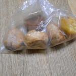54992747 - 馬鈴薯…ではなく 木の実パイ。 H28.6.6