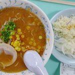 クラーク食堂 - 料理写真:味噌ラーメン&サラダ