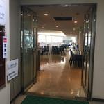 アクセスサッポロ レストラン ライラック - エントランス