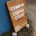 イズミヤ コーヒー スタンド -