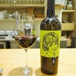 アラルデ - ワイン