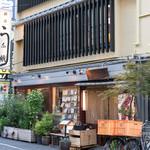 新宿うな鐵 - 2016.8 店舗外観
