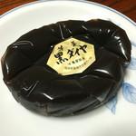 亀屋延永 - 料理写真: