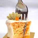 タブレス - フォークケーキ シトラス