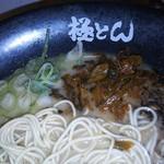 54998565 - 極とんラーメンに無料トッピングの高菜を投入!→美味しさ倍増です(2016.08.19)