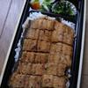 ミカワ フォレスト - 料理写真:うなぎ櫃まぶし弁当