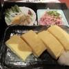 魚と鶏と粋な酒 田助 - 料理写真:「だし巻き玉子と日替わりおかず定食」(¥880)