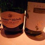 550369 - ワイン1